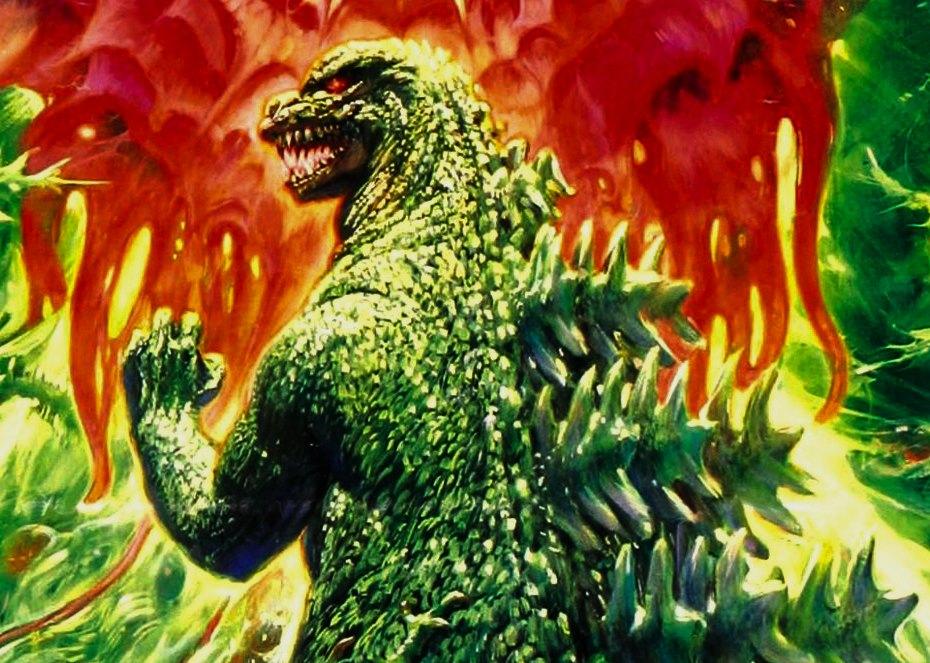 GodzillaHearder1