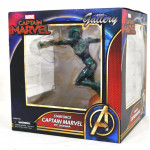 gallerycaptainmarvel